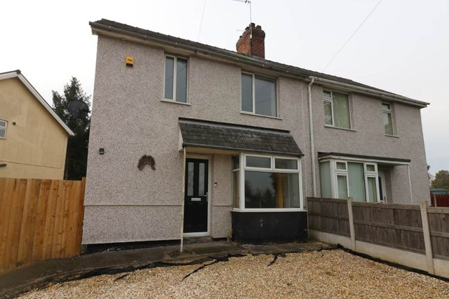 Thumbnail Property for sale in Windmill Balk Lane, Woodlands, Doncaster