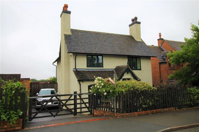 Thumbnail Cottage for sale in High Lane West, West Hallam, Ilkeston