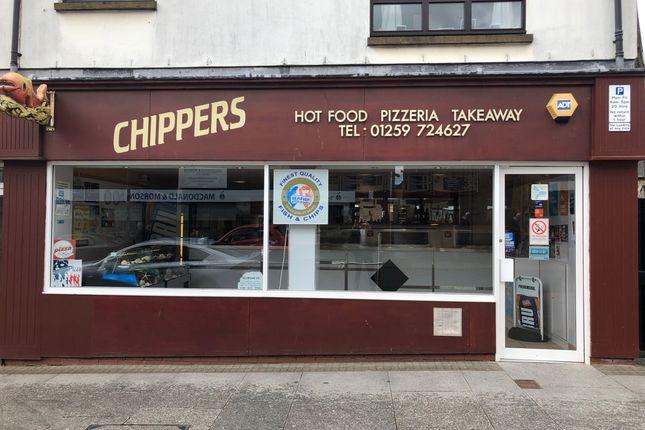Thumbnail Retail premises for sale in Alloa, Clackmannanshire