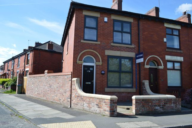 Thumbnail End terrace house to rent in Oldham Road, Middleton, Manchester