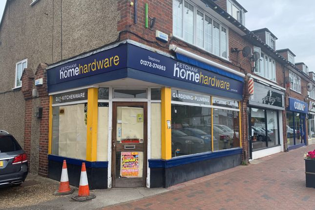 Thumbnail Retail premises to let in Cobham Road, Fetcham