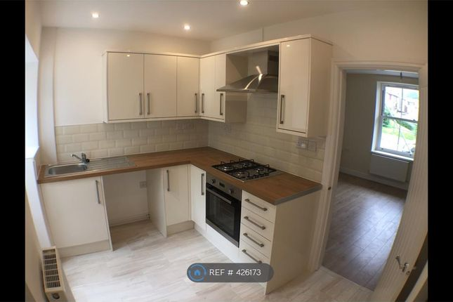 Thumbnail Terraced house to rent in Tyisaf, Pentre