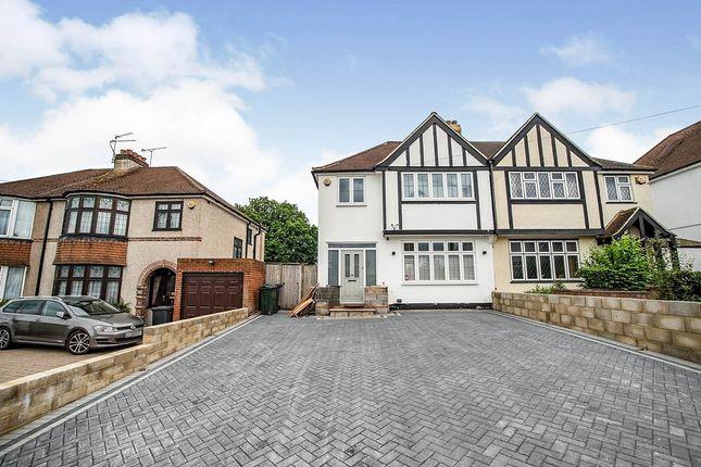 3 bed semi-detached house for sale in Oakfield Lane, Dartford, Kent DA1