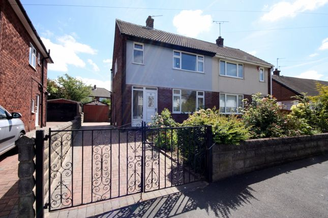 Thumbnail Semi-detached house to rent in Westbourne Avenue, Garforth, Leeds, West Yorkshire