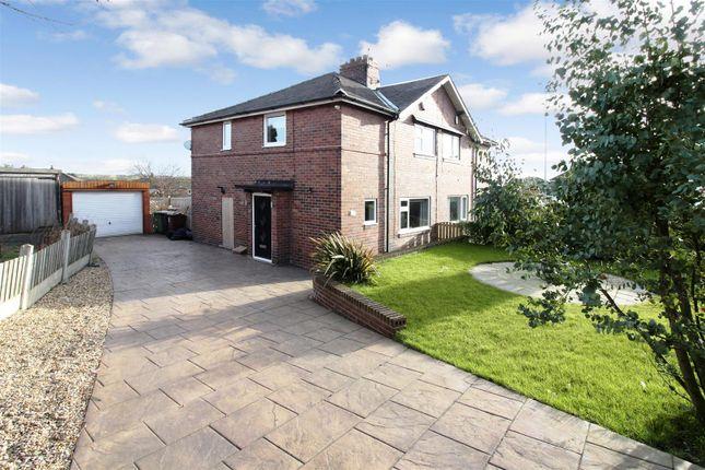 3 bed semi-detached house for sale in Astley Lane, Swillington, Leeds