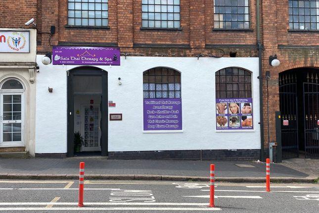 Thumbnail Retail premises for sale in Bradford Court, Bradford Street, Digbeth