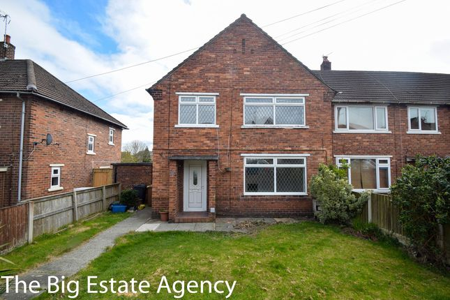 3 bed end terrace house for sale in Fron Road, Connah's Quay, Deeside CH5