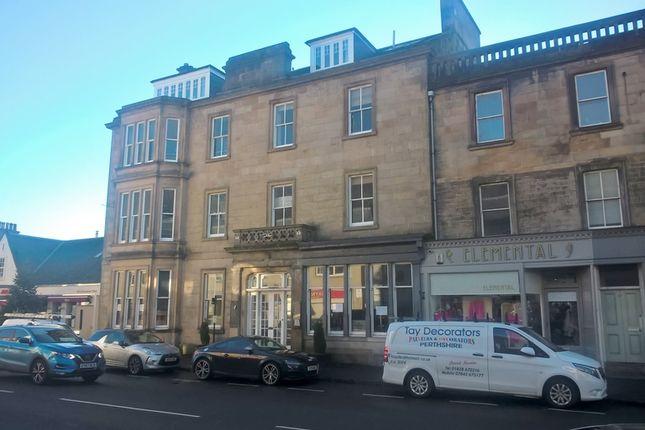 Thumbnail Office for sale in Henderson Street, Bridge Of Allan, Stirling