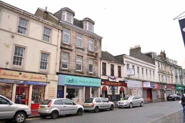 Thumbnail Flat to rent in Woodvale, Lennox Street, Renton, Dumbarton