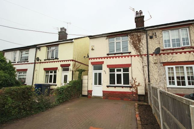 Thumbnail Semi-detached house to rent in Liverpool Road, Longton, Preston