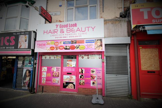 Thumbnail Retail premises for sale in Cape Hill, Smethwick, West Midlands