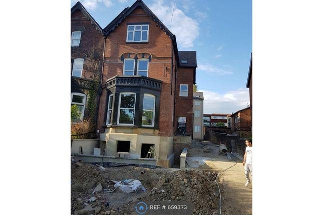 Front Elevation of Lidgett Lane, Leeds LS17