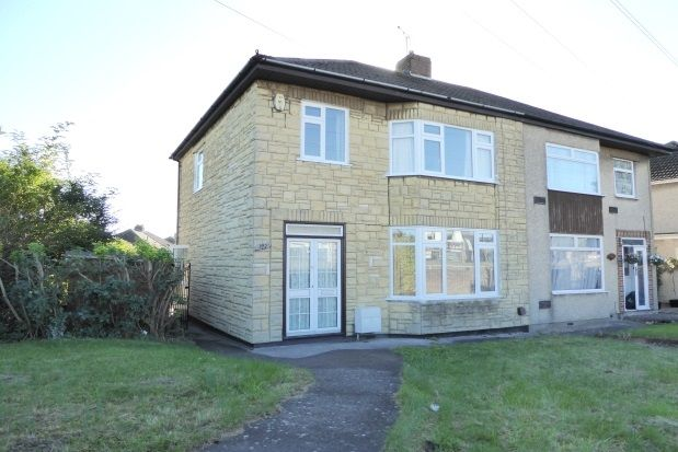 Thumbnail Property to rent in Gloucester Road, Patchway, Bristol
