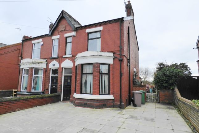 4 bed semi-detached house for sale in Dentons Green Lane, St Helens