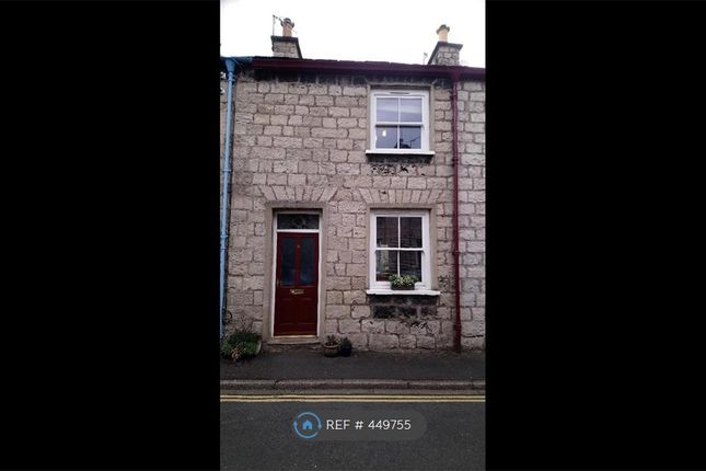 Thumbnail Terraced house to rent in Union Street, Kendal