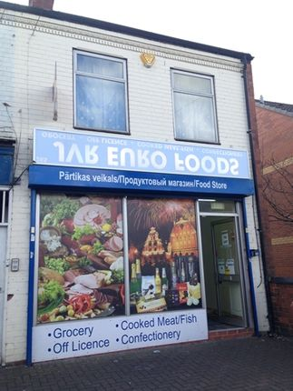 Thumbnail Commercial property to let in Tat Bank Road, Oldbury