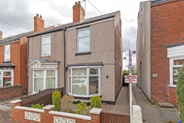 Thumbnail Semi-detached house for sale in Old Hall Road, Brampton, Chesterfield
