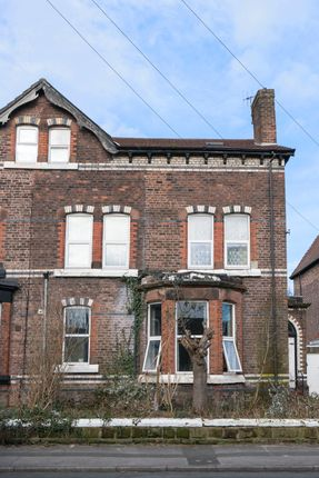 Thumbnail End terrace house for sale in Kremlin Drive, Old Swan, Liverpool