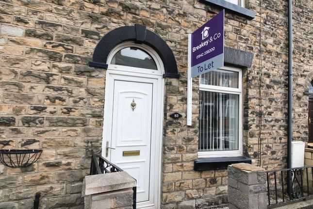 Thumbnail Terraced house to rent in Church Street, Orrell, Wigan
