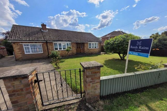 Thumbnail Bungalow for sale in School Road, Hemingbrough, Selby
