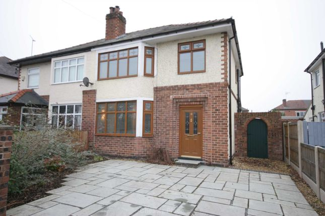 Thumbnail Semi-detached house to rent in Springfield Drive, Hoole, Chester