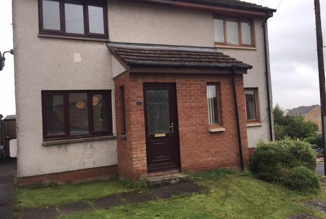Thumbnail Semi-detached house to rent in Mayfield Place, Carluke