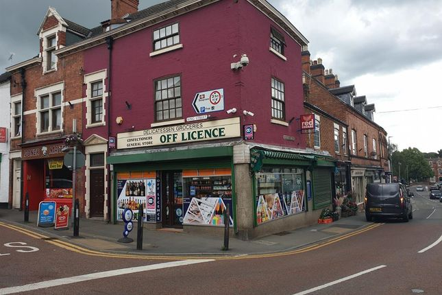 Thumbnail Commercial property to let in King Street, Sileby, Loughborough