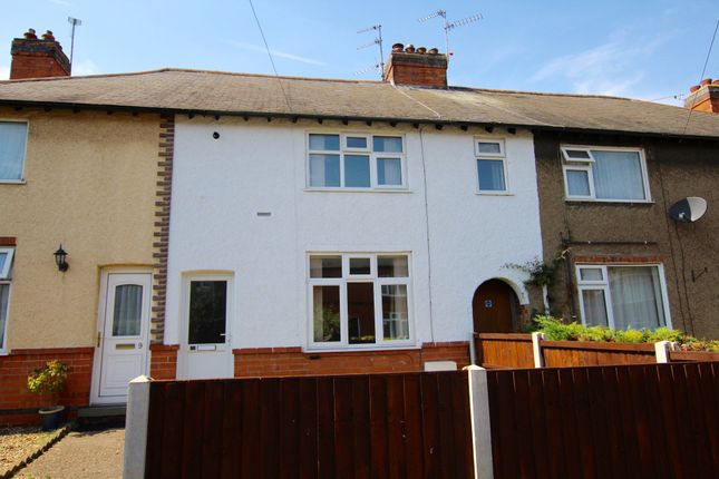 Thumbnail Terraced house to rent in Cowes Road, Grantham