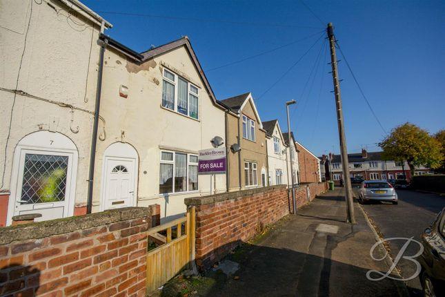Dsc_7654 of Newcastle Street, Warsop, Mansfield NG20