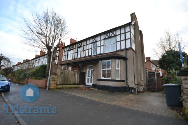 Thumbnail End terrace house to rent in George Road, West Bridgford, Nottingham
