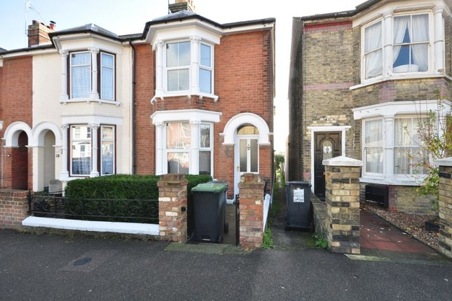 Thumbnail End terrace house to rent in Malling Road, Snodland