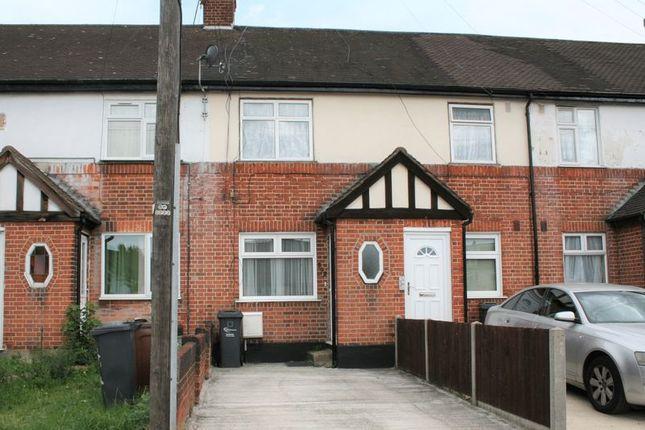 Thumbnail Maisonette to rent in Whalebone Lane South, Chadwell Heath, Romford
