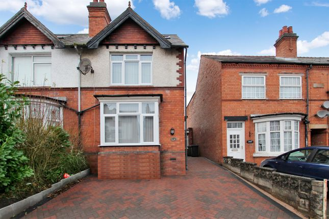 Thumbnail Flat to rent in Easemore Road, Redditch