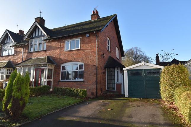 Thumbnail End terrace house for sale in Willow Road, Bournville, Birmingham