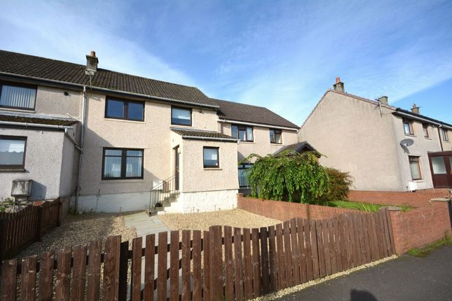 3 bed terraced house to rent in Argyll Path, Denny FK6