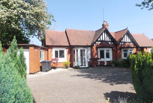 Thumbnail Semi-detached bungalow for sale in Holly Lane, Erdington, Birmingham