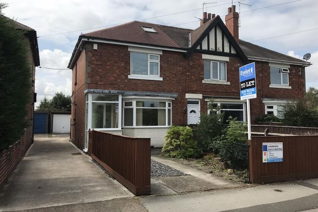 Thumbnail Semi-detached house to rent in Meadow Road, Beeston, Nottingham