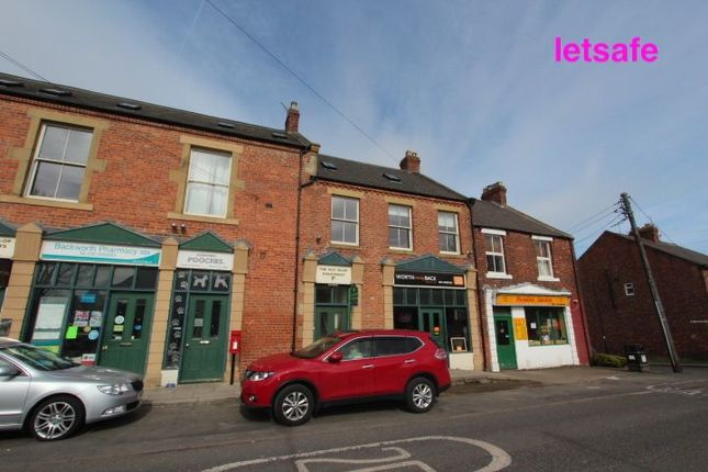 Thumbnail Maisonette to rent in Old Co-Op Building, Backworth