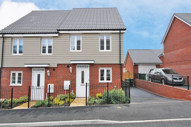 Thumbnail Semi-detached house to rent in Hook Drive, Exeter