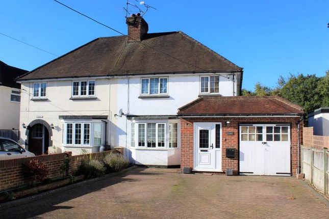 Thumbnail Semi-detached house for sale in Frimley Road, Ash Vale