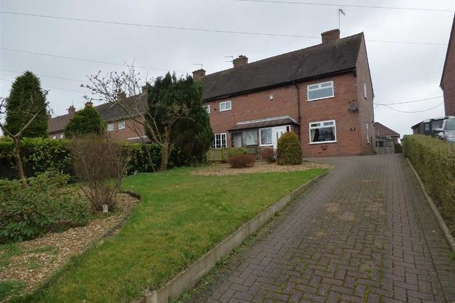 Thumbnail Town house for sale in Hall Drive, Weston Coyney, Stoke-On-Trent