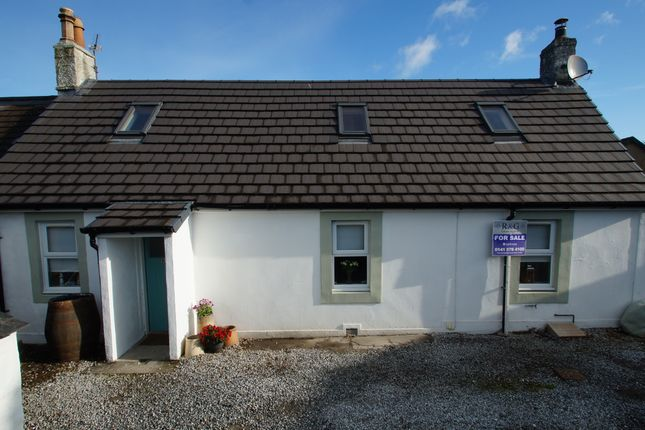 Thumbnail Cottage for sale in Burnbrae Road, Kirkintilloch