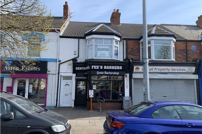Thumbnail Commercial property for sale in 257/257A Grimsby Road, Cleethorpes, North East Lincolnshire