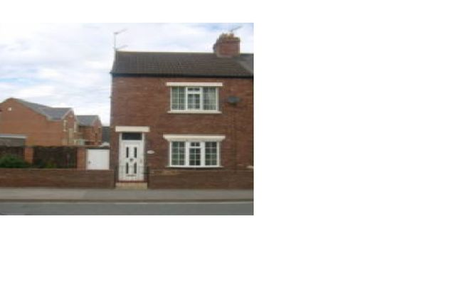 Thumbnail Semi-detached house for sale in 3 Maude Terrace, Bishop Auckland, Shildon, Co Durham,