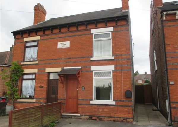 Thumbnail Semi-detached house for sale in Church Lane, Brinsley, Nottingham
