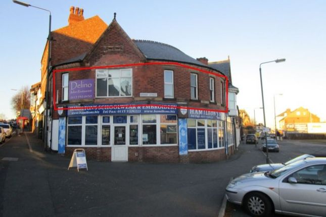 Thumbnail Retail premises to let in 41-43 Granby Street, Granby Street, Ilkeston