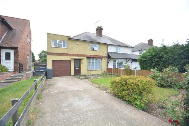 Thumbnail Semi-detached house for sale in Asher Lane, Ruddington, Nottingham