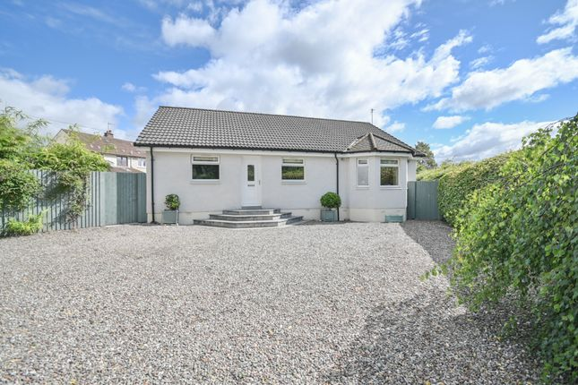 Thumbnail Detached bungalow for sale in Bobs Yard, Comrie