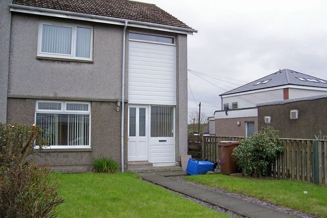 Thumbnail End terrace house to rent in Wardlaw Crescent, Oakley, Dunfermline
