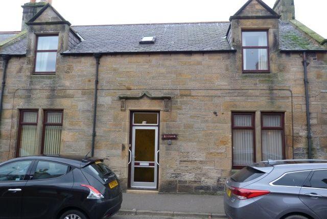 Thumbnail Flat to rent in Rosebank, 30 Dunbar Street, Burghead